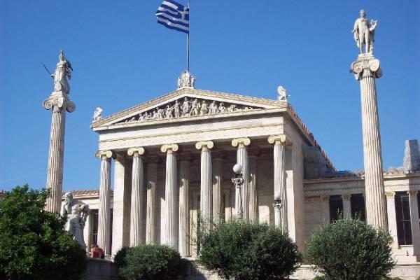 Prosecna plata u Grckoj