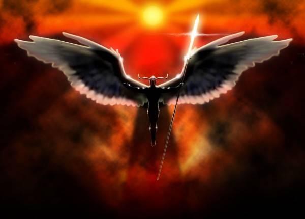 Bog Ares