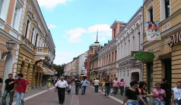 Prosecna plata u Republici Srpskoj