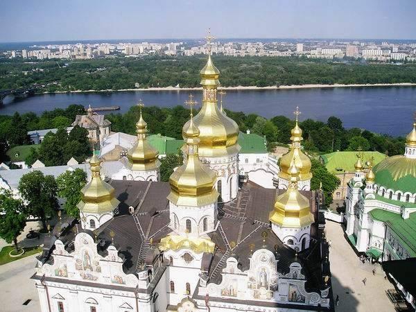 glavni grad ukraine kijev