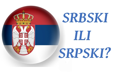Srbski ili srpski
