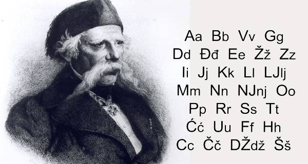 Vukova reforma