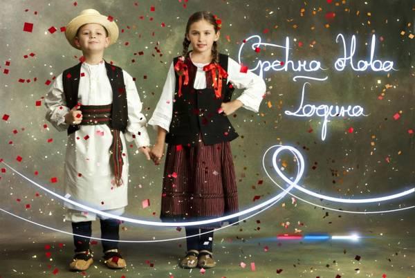 srpska nova godina istorija