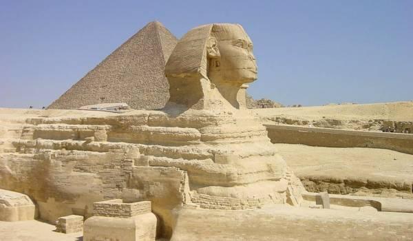 Giza 1