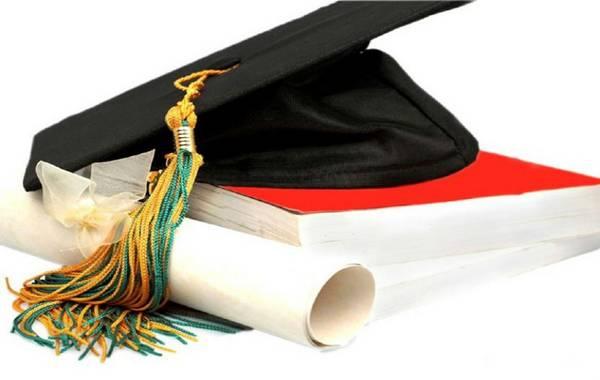 Odbrana diplomskog rada