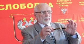 Jovan I. Deretic (Bigrafija)