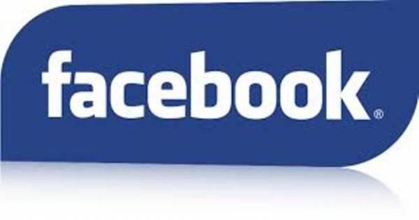 Zanimljivosti o Fejsbuku