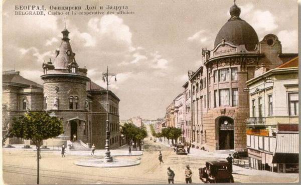 Istorijski razvoj teritorije Beograda