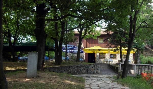 Mitrovicev dom na Avali
