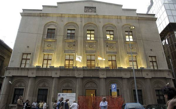 Muzej jugoslovenske kinoteke
