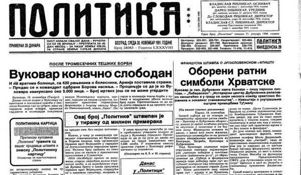 Najstarije novine u Srbiji