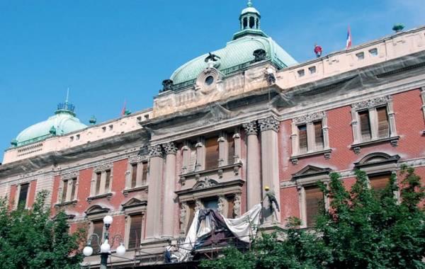 Narodni muzej Zemun