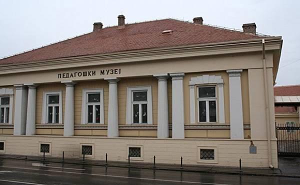Pedagoski muzej