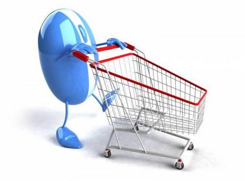 Sigurna kupovina preko interneta