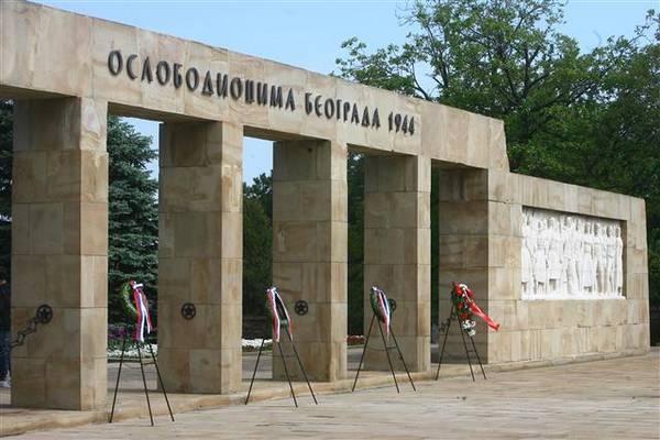Groblje Oslobodilaca Beograda 1944