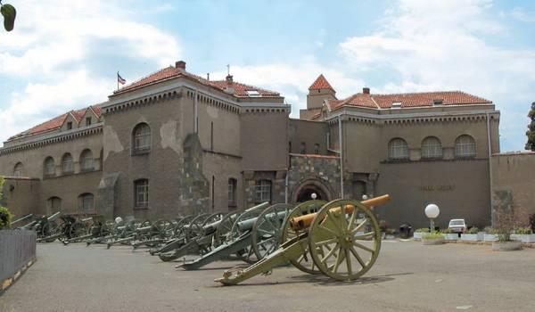 Vojni muzej Beograd