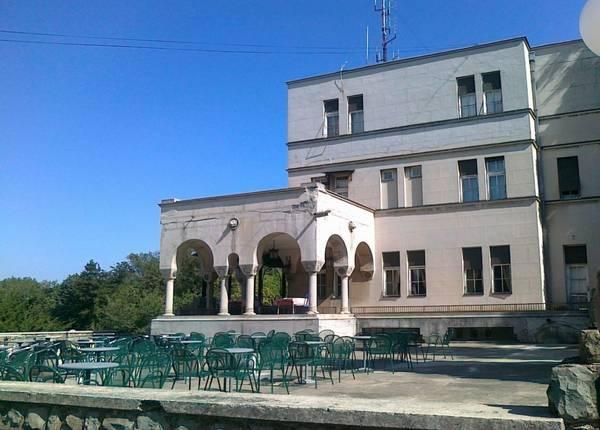 Hotel Beograd Avala