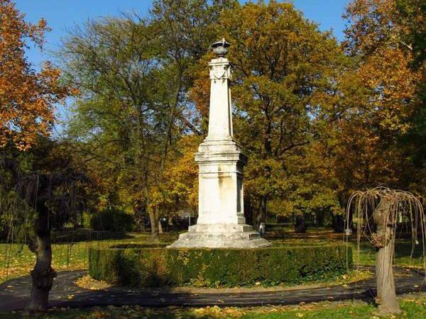Obelisk u Topčiderskom parku