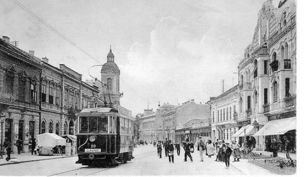Prvi elektrićni tramvaj u Beogradu