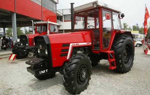 "Traktor ""Rakovica"""