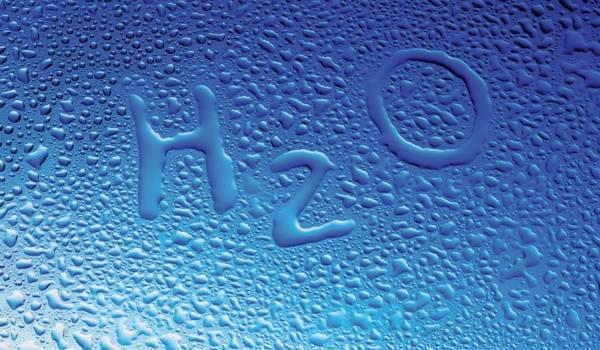 vrste vode