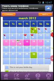 android kalendar