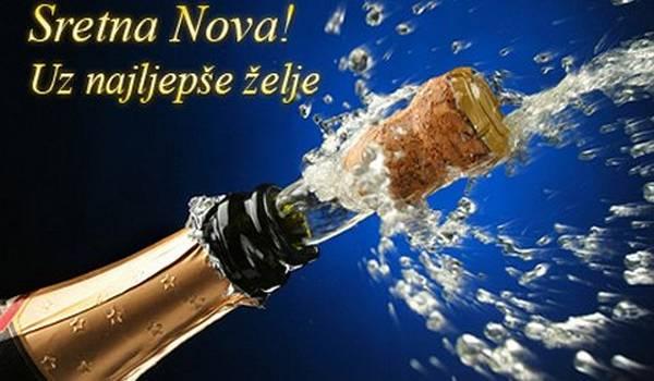 čestitke za novu Najlepše novogodišnje slike i čestitke | Saznaj Lako čestitke za novu