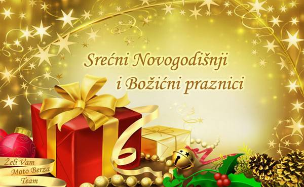 e mail novogodišnje čestitke novogodisnje slike cestitke | Saznaj Lako e mail novogodišnje čestitke
