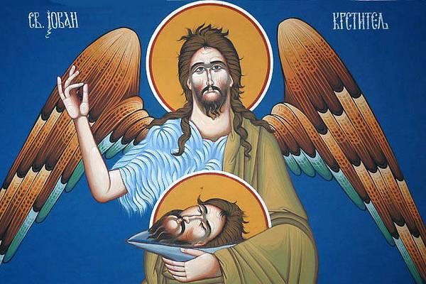 Slava sveti Jovan