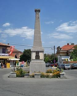 Spomenik oslobodiocima Vranja
