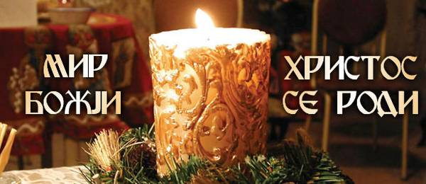 slike čestitke za božić Najlepše Božićne slike i čestitke | Saznaj Lako slike čestitke za božić