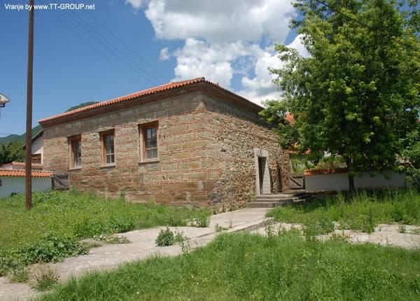 hamam vranje