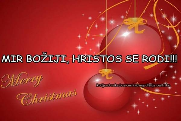slike za čestitke božić Najlepše Božićne slike i čestitke | Saznaj Lako slike za čestitke božić