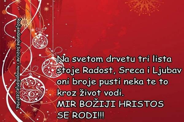 sms bozicne čestitke Najlepše Božićne slike i čestitke | Saznaj Lako sms bozicne čestitke