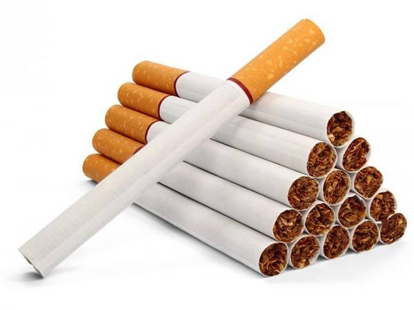 sta sadrzi cigareta