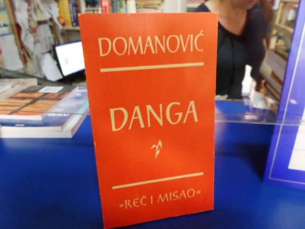 Danga Radoje Domanovic
