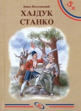 Hajduk Stanko, Janko Veselinovic