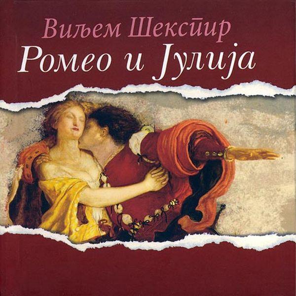 Romeo i Julija Viljem sekspir