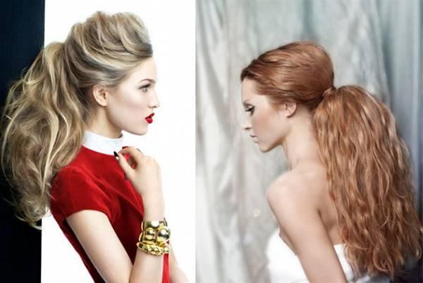 Frizura za dugu valovitu kosu