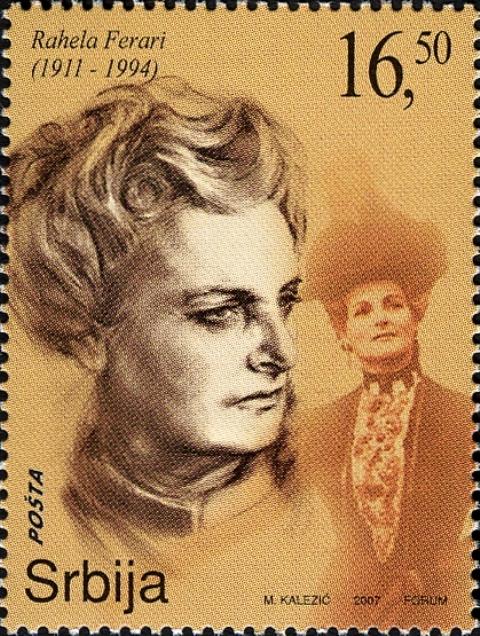 Poštanska marka sa likom Rahele Ferari