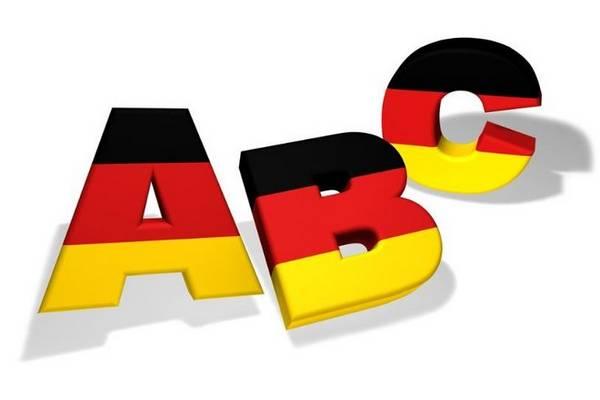 Kako nauciti nemacki jezik