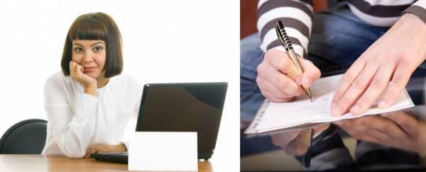 motivaciono pismo