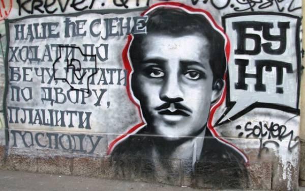 Čuveni grafit Gavrila Principa