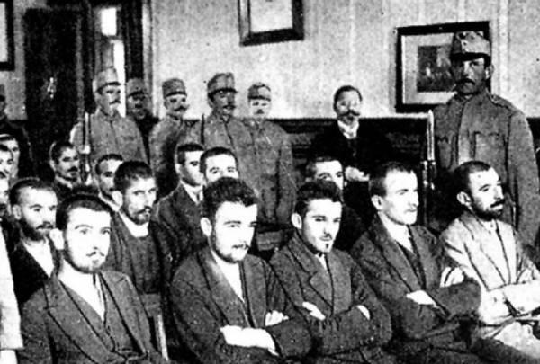 Suđenje Gavrilu Principu u ostalim učesnicima Sarajevskog atentata