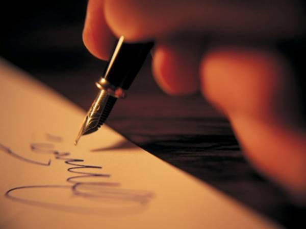 Muškarac riba ima mnogo talenata, a pisanje poezije je jedan od njih