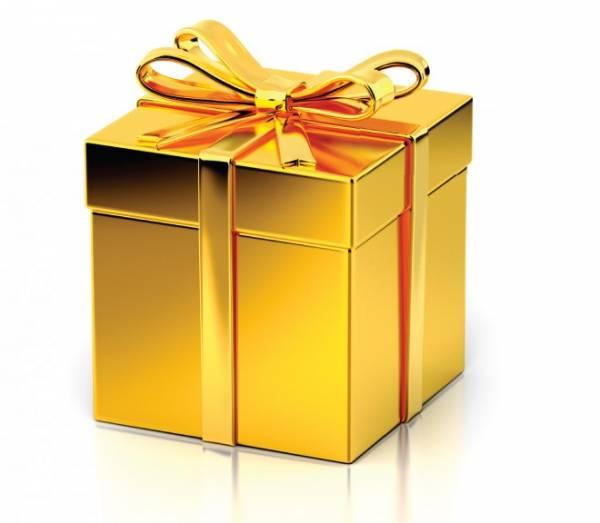 poklon prva