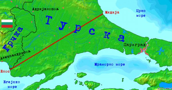 Turske teritorije su nakon Prvog balkanskog rata skraćene do linije Enos-Midija