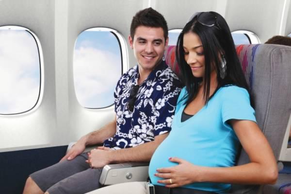 trudnoca putovanje