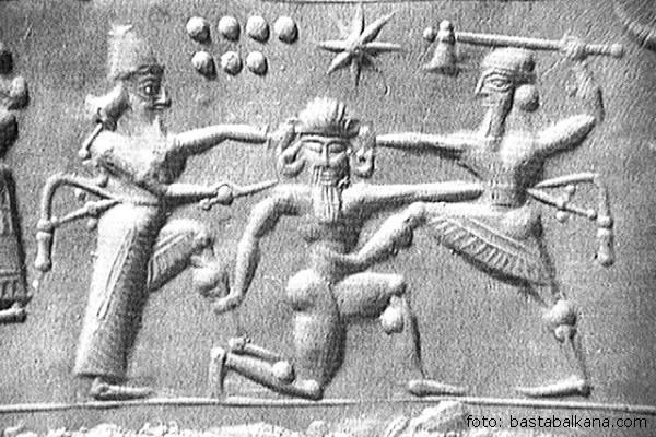 Ep o Gilgamesu