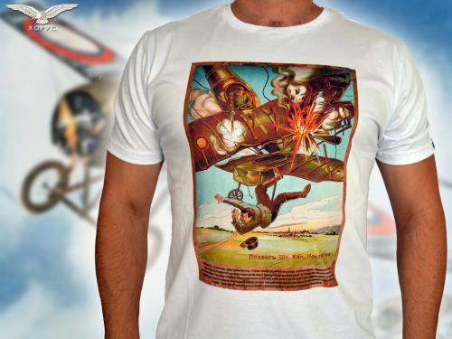 horus muska majica2